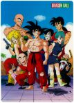 1980s_(style) 3girls 5boys aqua_hair arms_behind_back bald barefoot black_hair blonde_hair blue_eyes boots bulma chi-chi_(dragon_ball) copyright_name day double_v dougi dragon_ball dragon_ball_(classic) earrings gun handgun hands_on_another's_shoulders highres holding holding_gun holding_weapon jewelry kuririn looking_at_viewer lunch_(dragon_ball) multiple_boys multiple_girls muscular muscular_male muten_roushi official_art old old_man open_mouth outdoors pistol retro_artstyle shirtless smile son_goku standing sunglasses tenshinhan third_eye toriyama_akira torn_clothes v weapon yamcha