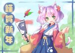 1girl :d absurdres animal_ear_fluff animal_ears bell blue_hakama cat_ears cat_girl cat_tail commentary_request day fang flower green_eyes hagoita hair_flower hair_ornament hairclip hakama hane_(hanetsuki) hanetsuki highres ichi japanese_clothes jingle_bell kimono long_hair long_sleeves looking_at_viewer low_twintails nengajou new_year open_clothes open_mouth original outdoors paddle purple_hair red_flower smile solo tail translation_request twintails white_kimono wide_sleeves