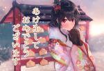 1girl absurdres alternate_costume black_gloves black_hair gloves hair_ornament headgear highres huge_filesize japanese_clothes kantai_collection kimono medium_hair miyako_(00727aomiyako) outdoors pink_kimono print_kimono red_eyes solo upper_body wide_sleeves yamashiro_(kantai_collection)