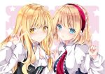 2girls :o alice_margatroid bangs blonde_hair blue_eyes blush border bow breasts capelet closed_mouth commentary_request eyebrows_visible_through_hair hair_between_eyes hair_bow hair_ribbon hairband index_finger_raised interlocked_fingers juliet_sleeves kirisame_marisa large_breasts lolita_hairband long_hair long_sleeves multiple_girls nanase_nao outside_border pink_background puffy_sleeves red_hairband red_neckwear ribbon short_hair sidelocks simple_background small_breasts smile starry_background touhou tress_ribbon upper_body v v-shaped_eyebrows white_border white_bow white_capelet yellow_eyes