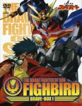 1boy armed_fighbird blue_eyes blue_hair copyright_name cover dvd_cover floating_hair glasses green_eyes holding holding_eyewear holding_sword holding_weapon katori_yuutarou logo mecha official_art oobari_masami super_robot sword taiyou_no_yuusha_fighbird v-fin weapon yuusha_series