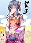 1girl absurdres alternate_costume blue_hair blue_kimono flower gotland_(kantai_collection) gradient_clothes gradient_kimono hair_bun hair_flower hair_ornament highres japanese_clothes kantai_collection kimono mole mole_under_eye obi print_kimono purple_kimono ruin_re_birth sash sidelocks smile solo white_kimono wide_sleeves