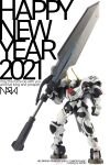 2021 absurdres chinese_zodiac clenched_hand english_text gundam gundam_tekketsu_no_orphans gunpla happy_new_year helmwige_reincar highres holding holding_sword holding_weapon horns huge_weapon mecha model_kit naoki@titanomachia new_year no_humans photo_(medium) plamo solo star_trek star_wars sword visor weapon white_background year_of_the_ox