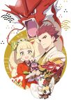 1boy 1girl :d blonde_hair closed_mouth commentary_request eyelashes floral_print gen_1_pokemon gen_2_pokemon gen_7_pokemon green_eyes gyarados hair_ornament highres holding japanese_clothes kimono lance_(pokemon) lillie_(pokemon) looking_at_viewer miltank open_mouth orange_kimono pokemon pokemon_(creature) pokemon_(game) pokemon_masters_ex ponytail pouch redhead ribombee sash shiny shiny_hair smile spiky_hair xia_(ryugo)