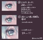 1girl aqua_eyes aqua_hair chart hatsune_miku highres how_to looking_at_viewer marutani solo translation_request twitter_username vocaloid