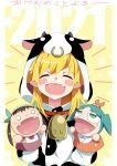 1girl 2021 animal_costume bell bell_collar blonde_hair collar cosplay cow_costume cowbell hachikuji_mayoi hand_puppet highres kigurumi monogatari_(series) ononoki_yotsugi oshino_shinobu puppet yocto_mako
