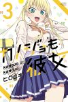 1girl :d artist_name bangs blonde_hair bow bowtie breasts buttons cellphone circle collared_shirt commentary_request company_name copyright_name cover cover_page cowboy_shot dress_shirt english_text fangs green_eyes hand_in_hair hand_up happy heart highres hiroyuki holding hoshizaki_rika_(kanojo_mo_kanojo) kanojo_mo_kanojo long_hair long_sleeves looking_at_viewer manga_cover medium_breasts official_art open_mouth orange_bow phone school_uniform selfie_stick shirt smile solo standing star_(symbol) twintails white_background white_shirt