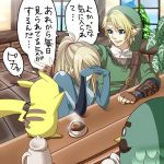 blonde_hair blue_eyes brewster coffee doubutsu_no_mori earrings facial_hair glasses gloves hat jewelry link long_hair metroid mustache nintendo pikachu pointy_ears pokemon ponytail samus_aran super_smash_bros. tamaki_hayato the_legend_of_zelda translation_request