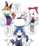 3girls :3 :t almond animal_ears aqua_eyes bangs black_ribbon blue_bodysuit blue_eyes blue_hair blue_shirt blush bodysuit bow box breasts bush car cat_ears cat_girl circlet claws cleavage_cutout closed_mouth clothing_cutout collarbone commentary_request cropped_torso crystal dog_ears dog_girl eating eyebrows_visible_through_hair fay_spaniel food fox_ears fox_girl furry gift gift_box gloves ground_vehicle hair_bow hair_tubes hand_up hands_up happy high_collar highres holding holding_food holding_gift house jacket jewelry krystal light_blush limousine long_sleeves looking_at_viewer medium_breasts miyu_lynx motor_vehicle multicolored_hair multicolored_shirt multiple_girls namagaki_yukina nut_(food) one_eye_closed open_clothes open_jacket open_mouth pink_gloves purple_shirt red_bow ribbon ring sapphire_(gemstone) shiny shiny_hair shirt short_hair simple_background single_earring smile sparkle speech_bubble star_fox streaked_hair talking text_focus translation_request two-tone_hair upper_body v-shaped_eyebrows violet_eyes white_background white_jacket