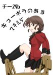 1girl arm_support bangs black_footwear black_skirt boots braid brown_eyes brown_hair commentary_request eyebrows_visible_through_hair from_side girls_und_panzer hair_ornament hair_over_shoulder hairclip jacket leg_up long_hair long_sleeves looking_at_viewer military military_uniform miniskirt open_mouth pleated_skirt red_jacket rukuriri_(girls_und_panzer) rukuriritea single_braid skirt smile solo st._gloriana's_military_uniform standing tank_cupola translated uniform white_background