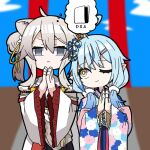 2girls animal_ears bangs blue_hair blurry blurry_background commentary_request elf eyebrows_visible_through_hair grey_eyes grey_hair hands_together hololive honmirin japanese_clothes kimono lion_ears looking_up multiple_girls new_year one_eye_closed playstation_5 pointy_ears praying shishiro_botan thought_bubble tied_hair twintails virtual_youtuber wide_sleeves yellow_eyes yukata yukihana_lamy