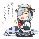 1girl akeome animal_ears animal_hood black_legwear blue_eyes closed_eyes commentary_request cow_ears cow_horns envelope fake_animal_ears grey_skirt hair_ornament hair_over_one_eye hairclip hamakaze_(kantai_collection) hamatsu! happy_new_year hood horns kantai_collection new_year otoshidama pantyhose pleated_skirt seiza short_hair silver_hair simple_background sitting skirt smile solo stuffed_animal stuffed_shark stuffed_toy white_background