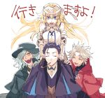 1girl 3boys amakusa_shirou_(fate) blue_eyes closed_eyes edmond_dantes_(fate/grand_order) fate/grand_carnival fate/grand_order fate_(series) hair_over_one_eye jeanne_d'arc_(fate)_(all) kibasen kyouichi multiple_boys pipe sherlock_holmes_(fate/grand_order) simple_background white_background whote_gloves yellow_eyes