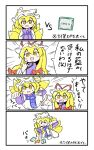 animal_ears blonde_hair blush bow breaking broken commentary cpu dress fox_ears fox_tail frills hair_bow hair_ribbon hat highres intel mikadukimo mob_cap multiple_tails partially_translated pillow_hat punching ribbon tabard tail tassel touhou translation_request vs white_dress yakumo_ran yakumo_yukari yellow_eyes