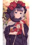 >:) 1girl arrow_(projectile) bangs blunt_bangs blurry blurry_background blush calligraphy_brush chinese_zodiac closed_mouth day depth_of_field ema fate/grand_order fate_(series) flower fur_collar hair_flower hair_ornament hamaya highres holding holding_arrow japanese_clothes katsushika_hokusai_(fate/grand_order) kimono long_sleeves looking_at_viewer new_year octopus outdoors paintbrush patterned_clothing pillarboxed purple_hair purple_kimono sanbe_futoshi short_hair smile smug solo torii translation_request upper_body violet_eyes wide_sleeves year_of_the_ox