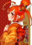 1girl ahoge alternate_costume blush bow cure_sunny dated from_side hair_behind_ear hair_bun hand_on_own_chest happy_new_year highres hino_akane_(smile_precure!) japanese_clothes kimono looking_at_viewer new_year orange_bow orange_eyes orange_hair orange_nails precure ramune02 smile smile_precure! solo yukata