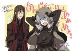 1boy 1girl :d ahoge aqua_eyes bangs black_dress black_gloves black_hair black_neckwear black_ribbon blush brown_jacket brown_skirt cape chiri_to_mato closed_eyes commentary_request cowboy_shot dated dress fate_(series) fingers_together fur-trimmed_cape fur_trim gloves gray_(lord_el-melloi_ii) green_eyes grey_hair hands_on_own_head highres hood hood_up jacket long_hair long_sleeves lord_el-melloi_ii lord_el-melloi_ii_case_files open_mouth plaid plaid_skirt pleated_skirt red_scarf ribbon scarf shaded_face short_hair skirt smile surprised sweatdrop translation_request waver_velvet white_background yellow_background