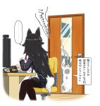 against_door animal_ear_fluff animal_ears cat chair desk door highres hololive indoors keyboard_(computer) monitor moroyan multicolored_hair office_chair ookami_mio pantyhose sitting snack sweater translation_request two-tone_hair virtual_youtuber wolf_ears wolf_girl