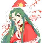 1girl blood bloody_hands blush bow capelet christmas eyebrows_visible_through_hair eyelashes fang green_eyes green_hair hand_on_own_face happy hat jill_07km long_hair long_sleeves looking_at_viewer mima_(touhou) red_shirt shirt simple_background sun_(symbol) tongue touhou touhou_(pc-98) translation_request upper_body upper_teeth very_long_hair white_background white_bow wizard_hat yandere