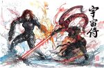 2girls alien colored_skin commander_shepard commander_shepard_(female) commission crossover darth_talon energy_sword english_commentary fighting fire gun handgun holding holding_gun holding_weapon lightsaber mass_effect multiple_girls mycks pistol red_skin redhead science_fiction sith star_wars sword tentacle_hair traditional_media twi'lek watercolor_(medium) weapon wrist_blades