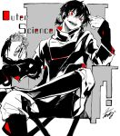 1boy animal bone finger_gun finger_gun_to_head greyscale hair_between_eyes hatching_(texture) highres male_focus monochrome nanora_(sero4) open_mouth outer_science_(vocaloid) ponytail red_eyes sharp_teeth signature sitting skeleton slit_pupils smile snake solo spot_color teeth tongue upper_teeth