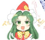 1girl bow capelet eyebrows_visible_through_hair eyelashes green_eyes green_hair hat jill_07km long_hair looking_at_viewer mima_(touhou) red_headwear red_shirt shirt simple_background striped striped_bow tongue touhou touhou_(pc-98) translation_request upper_body very_long_hair white_background white_bow yellow_bow