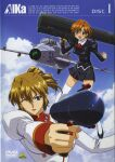 1990s_(style) 2girls absurdres agent_aika aida_rion aika_(series) aiming aiming_at_viewer aircraft airplane black_delmo black_footwear black_jacket black_skirt blue_eyes blue_sky breasts brown_hair closed_mouth clouds cloudy_sky copyright_name cover cravat cuffs delmogeny_uniform dvd_cover english_text engrish_text folded_ponytail glasses gun hairband handgun high_heels highres holding holding_gun holding_weapon jacket juliet_sleeves lipstick logo long_hair long_sleeves makeup multiple_girls official_art one_eye_closed open_mouth orange_hair pencil_skirt pistol pleated_skirt puffy_sleeves ranguage red_lips red_neckwear rocket_launcher short_hair skirt sky smile sumeragi_aika thigh-highs uniform weapon white_delmo white_jacket white_legwear yamauchi_noriyasu