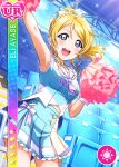 ayase_eli blonde_hair blue_eyes blush character_name cheerleader long_hair love_live!_school_idol_festival love_live!_school_idol_project ponytail smile