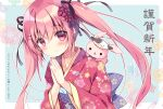 1girl animal_on_shoulder bangs blue_background blush chinese_zodiac closed_mouth commentary_request cow_mask eyebrows_visible_through_hair floral_background floral_print hair_between_eyes hands_up happy_new_year japanese_clothes kimono koi_ni_kanmi_o_soete long_hair long_sleeves looking_at_viewer miyasaka_miyu new_year niwasaka_rira obi own_hands_together palms_together pink_hair print_kimono rabbit red_eyes red_kimono sash smile solo translation_request twintails two-tone_background upper_body very_long_hair white_background wide_sleeves year_of_the_ox