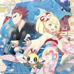 1boy 1girl blonde_hair blue_skirt blush closed_mouth commentary_request crossed_arms eyelashes floral_print gen_1_pokemon gen_7_pokemon green_eyes gyarados hair_ornament highres holding japanese_clothes kimono lance_(pokemon) lillie_(pokemon) long_hair looking_at_viewer official_art open_mouth outstretched_arms pleated_skirt pokemon pokemon_(creature) pokemon_(game) pokemon_masters_ex pouch redhead ribombee sash skirt smile spiky_hair tongue watermark wide_sleeves yellow_kimono
