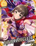 black_hair blush character_name green_eyes hamaguchi_ayame idolmaster idolmaster_cinderella_girls kunoichi short_hair smile stars