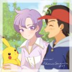 1boy 1girl absurdres anabel_(pokemon) ash_ketchum bangs baseball_cap blurry blush closed_mouth clouds commentary_request copyright_name day eyebrows_visible_through_hair eyelashes gen_1_pokemon hashtag hat highres holding holding_pokemon iketsuko long_sleeves number outdoors pikachu pokemon pokemon_(anime) pokemon_(creature) pokemon_rse_(anime) purple_hair sky smile