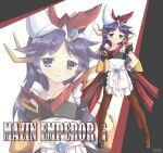 1girl apron arm_behind_back black_skirt character_name cuteidea eyebrows_visible_through_hair headdress high_heels leggings maid_apron mazinemperor_g mazinger_z mecha_musume parody personification purple_hair robot_girls_z shin_mazinger_shougeki!_z-hen skirt smile solo style_parody super_robot_wars super_robot_wars_v zoom_layer