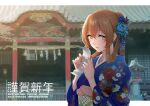 1girl architecture bangs border brown_hair commentary_request east_asian_architecture eyebrows_visible_through_hair flower girls_frontline green_eyes hair_between_eyes hair_bun hair_flower hair_ornament highres japanese_clothes kimono m1903_springfield_(girls_frontline) new_year obi open_mouth patterned_clothing sash shoukaki_(earthean) shrine sidelocks white_border wide_sleeves