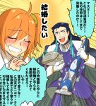 1boy 1girl ahoge bangs black_hair blue_eyes blue_hair blush cape closed_eyes coat drooling eyebrows_visible_through_hair fate/grand_order fate_(series) formal fujimaru_ritsuka_(female) fur fur-trimmed_jacket fur_trim gloves gradient_hair hair_between_eyes hair_ornament hair_scrunchie hair_slicked_back hands_together holding jacket long_hair long_sleeves mepo_(raven0) multicolored_hair multiple_boys nikola_tesla_(fate/grand_order) one_side_up open_mouth orange_hair rice_cooker saliva scrunchie short_hair side_ponytail simple_background smile sparkle speech_bubble suit sweat translation_request vacuum_cleaner white_gloves yellow_background