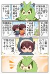 2girls absurdres akagi_(kantai_collection) alternate_costume animal_hood black_jacket blue_skirt brown_eyes brown_hair commentary_request crossover gen_5_pokemon highres hood hooded_jacket hoodie jacket kaga_(kantai_collection) kantai_collection multiple_girls orange_jacket pako_(pousse-cafe) pokemon red_skirt side_ponytail skirt swadloon translation_request younger