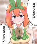 1girl bangs bendy_straw blue_eyes blurry blurry_background blush bow breasts bubble_tea bubble_tea_challenge collared_shirt commentary_request cup depth_of_field disposable_cup drinking_straw eyebrows_behind_hair go-toubun_no_hanayome green_bow green_ribbon hair_between_eyes hair_ribbon hands_up highres kujou_karasuma looking_at_viewer medium_breasts nakano_yotsuba orange_hair parted_lips ribbon shirt short_sleeves signature solo sweat sweater_vest upper_body white_shirt