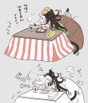 1boy abe_no_seimei_(fate) animal_ears ashiya_douman_(fate) asymmetrical_hair bell black_eyes black_hair blush cat_boy cat_ears cat_tail chibi curly_hair earrings fate/grand_order fate_(series) green_kimono hair_bell hair_between_eyes hair_intakes hair_ornament japanese_clothes jewelry kimono kotatsu long_hair looking_back magatama magatama_earrings male_focus mouse multicolored_hair nezunomori sequential sleeping slit_pupils sweatdrop table tail two-tone_hair very_long_hair white_hair wide-eyed
