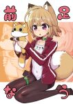 1girl :o ahoge animal animal_ear_fluff animal_ears bangs black_legwear blush breasts brown_hair brown_jacket collar collarbone commentary_request covered_navel eyebrows_visible_through_hair fox fox_ears fox_girl fox_tail green_collar hair_between_eyes hanauna holding holding_animal jacket long_sleeves name_tag no_shoes one-piece_swimsuit open_clothes open_jacket original pantyhose parted_lips school_swimsuit sitting sleeves_past_wrists small_breasts solo swimsuit swimsuit_under_clothes tail translation_request v-shaped_eyebrows violet_eyes wariza white_swimsuit zoom_layer