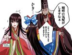 1boy 2girls ashiya_douman_(fate) asymmetrical_hair black_eyes black_hair black_headwear earrings fate/grand_order fate_(series) hat heian japanese_clothes jewelry kimono long_hair magatama magatama_earrings mozu_suka multicolored_hair multiple_girls murasaki_shikibu_(fate) official_alternate_costume onmyouji outstretched_arms pink_kimono sei_shounagon_(fate) shikigami spread_arms tate_eboshi traditional_clothes translation_request two-tone_hair very_long_hair white_hair