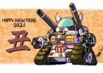 2021 absurdres ag_00000 animal_print arm_cannon chibi chinese_zodiac cow_print gundam guntank happy_new_year highres horns mecha mobile_suit_gundam new_year no_humans science_fiction solo weapon year_of_the_ox