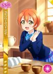 blush character_name dress green_eyes hoshizora_rin love_live!_school_idol_festival love_live!_school_idol_project orange_hair short_hair smile