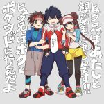 1girl 2boys bangs black_gloves black_hair black_legwear blue_jacket bow brown_hair closed_mouth commentary_request double_bun fingerless_gloves gloves highres hugh_(pokemon) jacket legs_apart legwear_under_shorts locked_arms multiple_boys nate_(pokemon) pantyhose pink_bow pokemon pokemon_(game) pokemon_bw2 raglan_sleeves red_footwear red_headwear rosa_(pokemon) shirt shoes short_hair shorts sneakers speech_bubble spiky_hair standing sweatdrop translation_request twintails visor_cap yellow_shorts yo-ten zipper_pull_tab