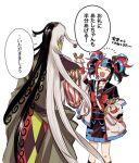 1boy 1girl :d ^_^ ashiya_douman_(fate) asymmetrical_clothes asymmetrical_hair bell black_eyes black_hair closed_eyes curly_hair earrings fate/grand_order fate_(series) feet_out_of_frame fingernails from_behind green_kimono hair_bell hair_between_eyes hair_intakes hair_ornament japanese_clothes jewelry kimono long_hair magatama magatama_earrings mozu_suka multicolored_hair open_clothes open_kimono open_mouth ribbed_sleeves sei_shounagon_(fate) sharp_fingernails shikigami smile translation_request two-tone_hair very_long_fingernails very_long_hair white_hair