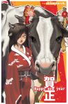 1girl 2021 animal animal_ears black_eyes black_hair breasts chinese_zodiac commentary_request cow cow_ears cow_girl cow_horns fingernails hair_over_one_eye happy_new_year highres horn_ornament horns japanese_clothes kimono long_hair looking_at_viewer medium_breasts nail_polish nengajou new_year nose nose_piercing nose_ring obi original petting piercing red_kimono red_nails sash size_difference skinnytorch standing year_of_the_ox