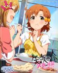 blush character_name dress idolmaster_million_live!_theater_days momose_rio orange_hair short_hair yabuki_kana yellow_eyes