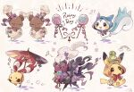 blush budew buneary chimecho closed_eyes coco7 commentary darkrai gen_1_pokemon gen_3_pokemon gen_4_pokemon holding hood hood_up mythical_pokemon no_humans oil-paper_umbrella on_head pachirisu pikachu pokemon pokemon_(creature) pokemon_on_head purple_ribbon ribbon smile umbrella