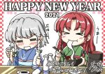 2girls alcohol bangs braid drunk hong_meiling izayoi_sakuya japanese_clothes kimono long_hair multiple_girls new_year parted_bangs redhead sake shino-puchihebi touhou twin_braids