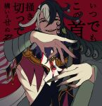 1boy ashiya_douman_(fate) asymmetrical_clothes asymmetrical_hair bell black_eyes black_hair curly_hair earrings fate/grand_order fate_(series) fingernails green_eyeshadow green_kimono green_lipstick green_nails hair_bell hair_between_eyes hair_intakes hair_ornament highres japanese_clothes jewelry kimono lipstick long_hair looking_at_another looking_at_viewer magatama magatama_earrings makeup male_focus mashugure multicolored_hair open_clothes open_kimono ribbed_sleeves ripping shaded_face sharp_fingernails shikigami smile solo toned toned_male torn translation_request two-tone_hair upper_body very_long_fingernails very_long_hair white_hair
