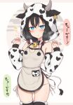1girl :o animal_costume animal_ears animal_print apron bangs bare_shoulders bell black_hair black_legwear blue_eyes blush breasts clothing_cutout commentary_request cow_ears cow_hood cow_horns cow_print cow_tail cowbell cowboy_shot ear_tag fake_animal_ears fake_horns fake_tail hair_ribbon hands_up heart_cutout highres horns long_sleeves looking_at_viewer medium_hair neck_bell nonono_(mino) original panties red_ribbon ribbon side-tie_panties small_breasts solo standing tail thigh-highs translation_request underwear white_panties